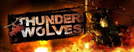 Thunder Wolves Trainer