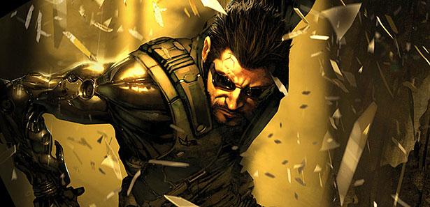 Deus Ex - Human Revolution Trainer