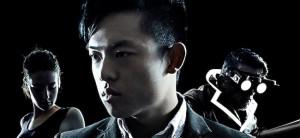 Dru Chen - Turnaround