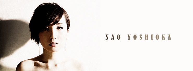 Nao Yoshioka - Make the Change