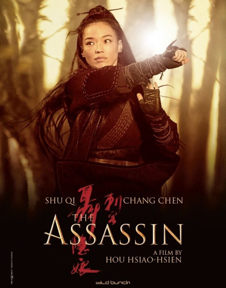 Nie yin niang (The Assassin) (2015)