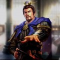 Romance of the Three Kingdoms 13 Trainer