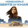Homeworld: Deserts of Kharak Trainer