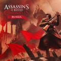 Assassin's Creed Chronicles: Russia Trainer