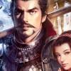 Nobunaga's Ambition: Souzou Sengoku Risshiden