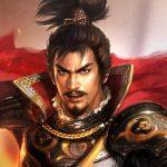 Nobunaga's Ambition: Taishi Trainer