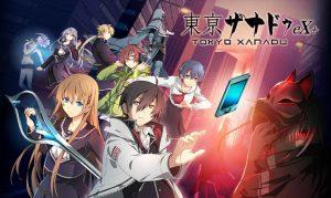 Tokyo Xanadu eX+ Trainer