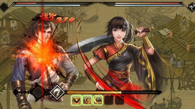 Wuxia Master Trainer